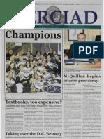 The Merciad, March 16, 2005