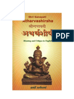 247adc265938 Athrvashirsha (Critique in English)