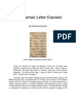 The Aramaic Letter Exposed