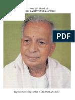 Auto Life Sketch of Malladihalli Swami