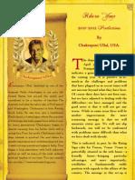 Chakrapani-2011-2012PredictionsColor