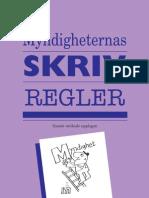 Myndigheternas Skrivregler - 7 (2009)