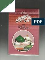 Tazkara .Mashaikh e Naqshband Part 2