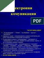 elektronic comunication