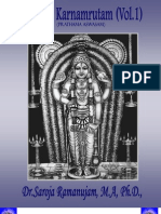 2525660 Krishna Karnamrutham