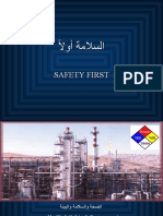 Health & Safety & Environment