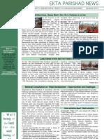 (English) Ekta Parishad Newsletter December