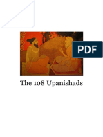 The 108 Up Ani Shads