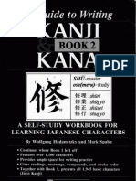A Guide to Writing Kanji and Kana Book2