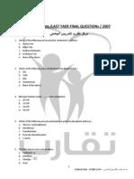 اسئلة 2007-Biochemistry Final