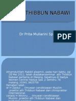 ATH-THIBBUN NABAWI