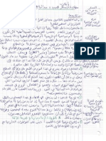 Méthodo Analyse poésie0001