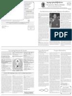 Namgyal Newsletter Summer 2005