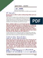 Alahnia-Rag Vadhans-Latest Print 230310 - Wb