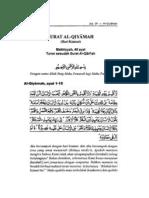 Tafsir Ibnu Katsir Surat Al Qiyamah