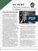 Nu News 1966-05 S