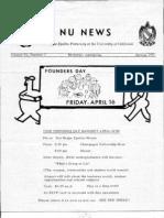 Nu News 1971-04 S