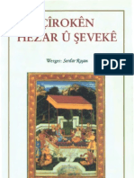 Ciroken Hezar u Seveke