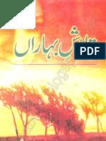 Talash-e-Baharan