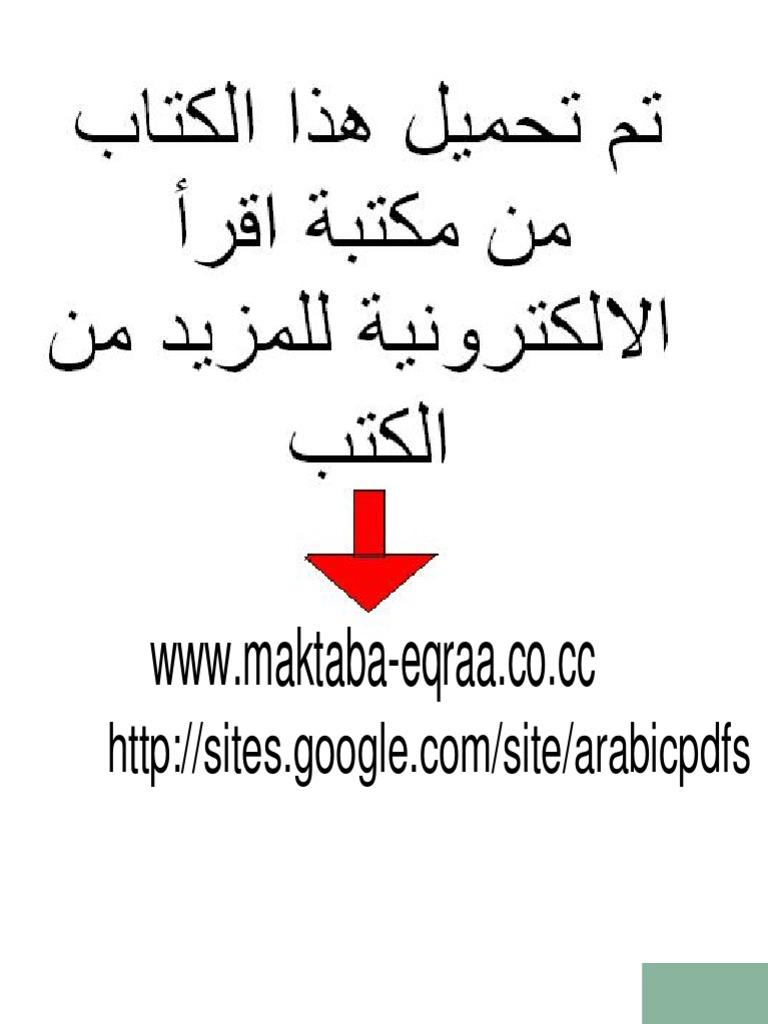 8afa4043f السينما في الوطن العربي