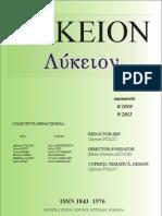 Revista LYKEION, Nr.8-9, Dorohoi