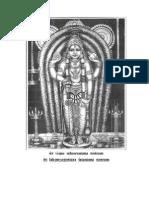 Sree Vishnu Sahasranamam English