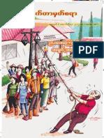 Paral Legal BurmeseOK