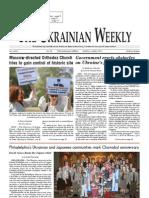 The Ukrainian Weekly 2011-23