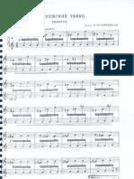 Paul Constantinescu - Joc Dobrogean (Toccata) sheet music