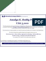 AKR Annual Prize