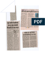 Press Clipping - Regional Consultation at Lucknow Organized by Green Peace & PVCHR