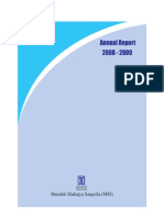 10 Publication Annual Report-2008-2009
