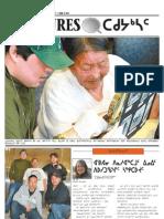 Nunatsiaq News Feature Inuktitut Page 1