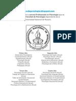 Plan Estudios Profesorado de Psicologia