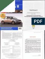 Ford Focus II - Repair Manual - Chapter 01