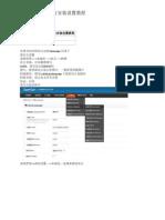 OpenCart多国语言安装设置教程
