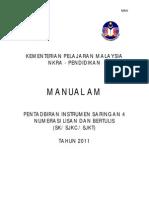 MAN S4T2 2011
