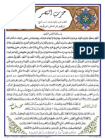 Hizb al-Nasr