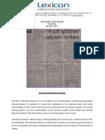 TMI e2E Coverage in Vir Arjun, New Delhi on June 5 2011