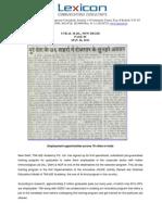 TMI e2E Coverage in Utkal Mail, New Delhi on May 26 2011