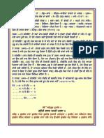 Bavan Akhri Steek -Prof. Sahib Singh