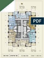 בניין W פריים בפארק צמרת - תוכנית קומות 3-16