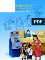 Edukasyong an at Pangkabuhayan