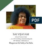 Sai-Vijayam