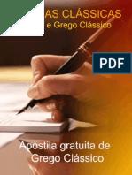 eBook Grego Gratuita