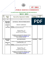 Exam Prog May 2011