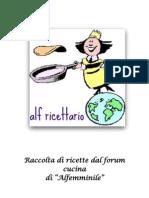 alf-ricettario