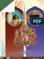 Rafeeq -E- Hajj by Shaykh Mufti Rafi Usmani
