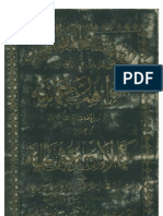 Mawahib-e-Rahmania vol-2