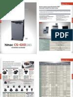 3_CS-GXII_catalog.28855624